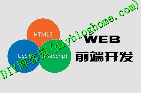 [云知梦]WEB前端开发_涵盖Html/CSS/Javascript/jQuery/ Node.js、Express JS