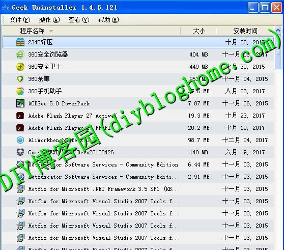 免费专业强力删除卸载软件GeekUninstaller 1.4.5.121 绿色中文版