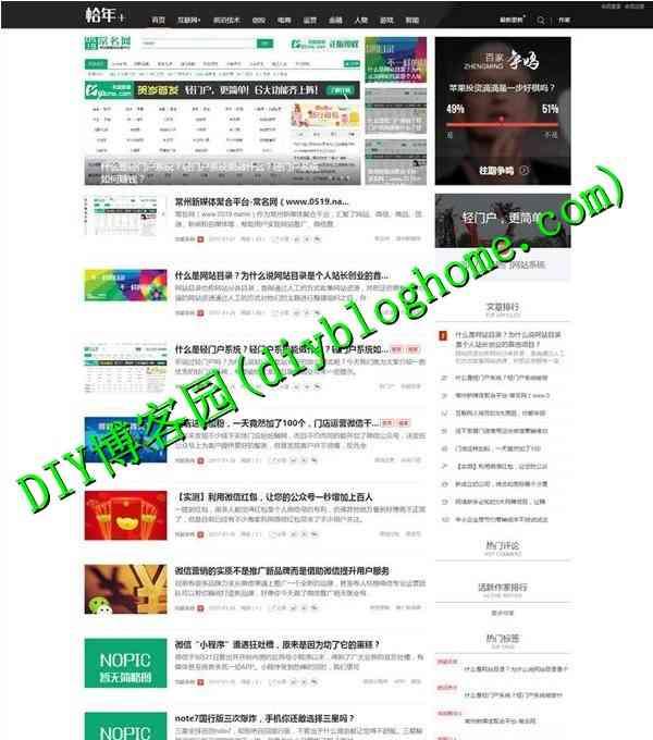 php+mysql自媒体平台源码仿百度百家自媒体系统