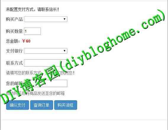 php+mysql自动发卡平台网站源码个人版
