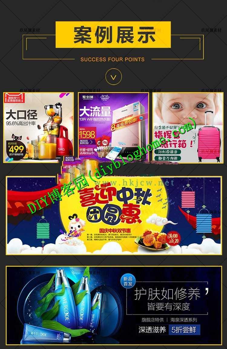 经典106集Photoshop CS3 中文版视频教程