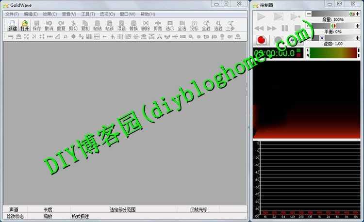 音频录音编辑软件 录制转换变速变调声音剪辑合成音乐工具GoldWave