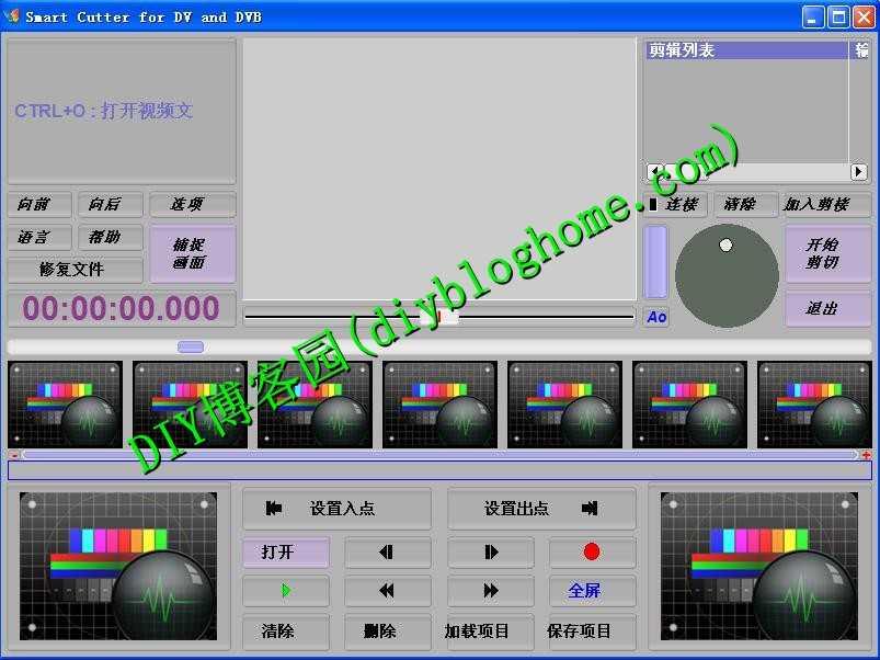 无损剪辑软件Smart Cutter1.8.3汉化版带使用说明