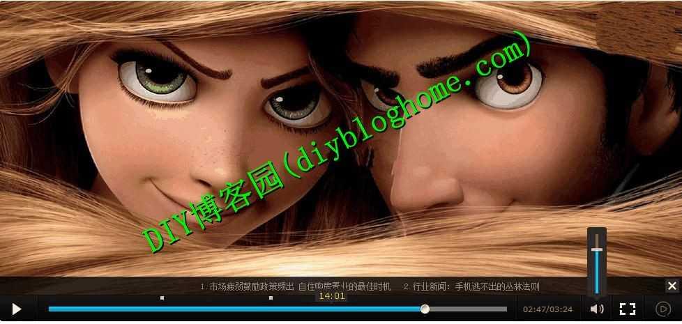 JS插件 酷播跨平台网页视频播放器 v4.0