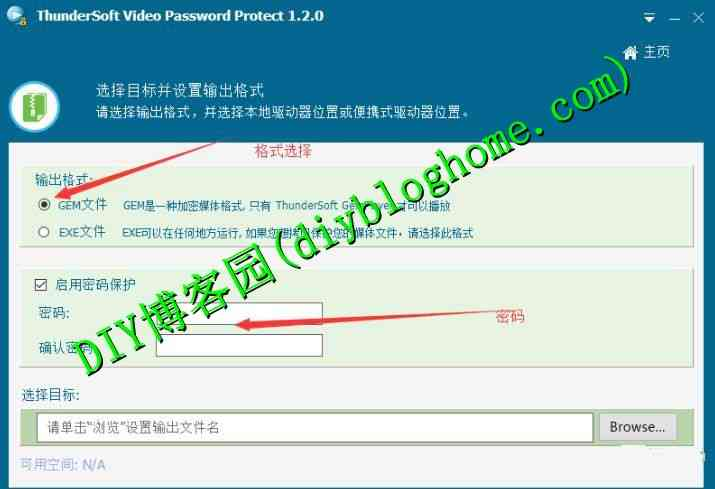 视频加密软件ThunderSoft Video Password Protect汉化版