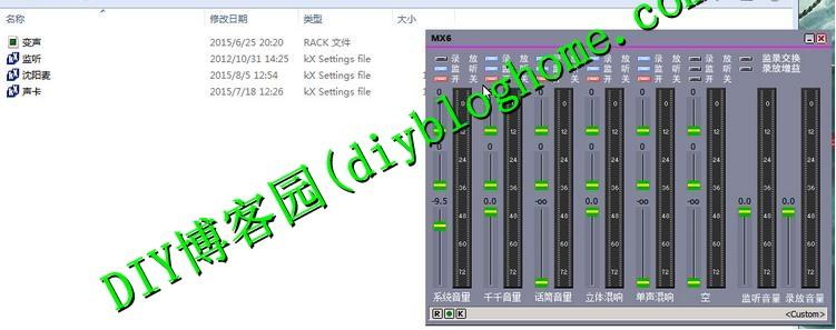 某变声器软件工具打包+视频使用方法