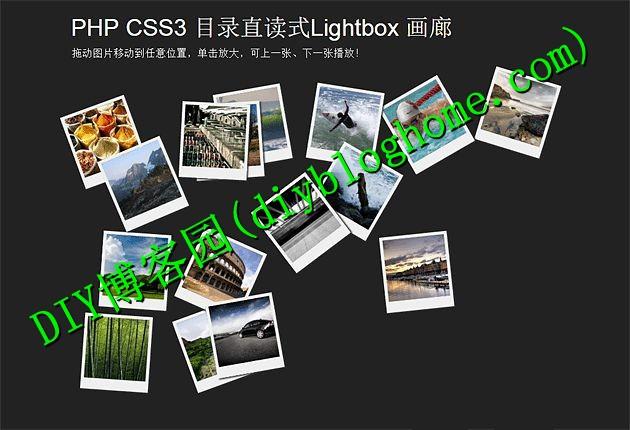 PHP源码CSS3目录直读式Lightbox画廊图片展示