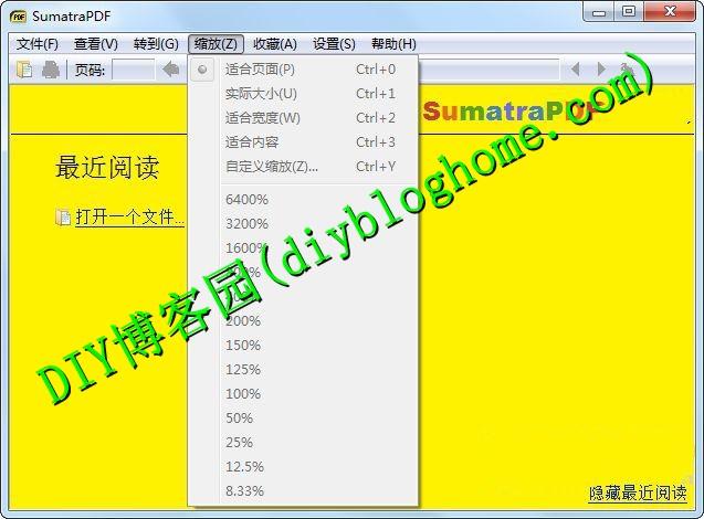 pdf中文版阅读器(Sumatra PDF) 2.6便携绿色版