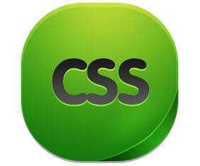 CSS标签属性大全