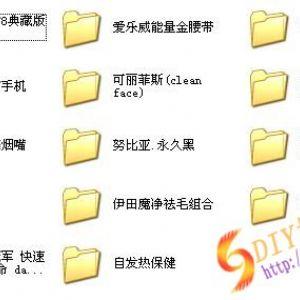 [vip]13种各行各业产品竞价程序+76款单品源码带后台珍藏版