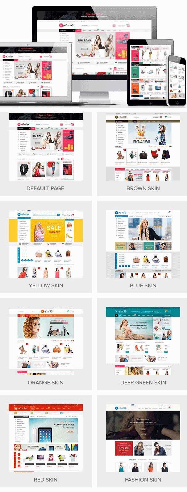 多款通用生活服装购物类商城html模板