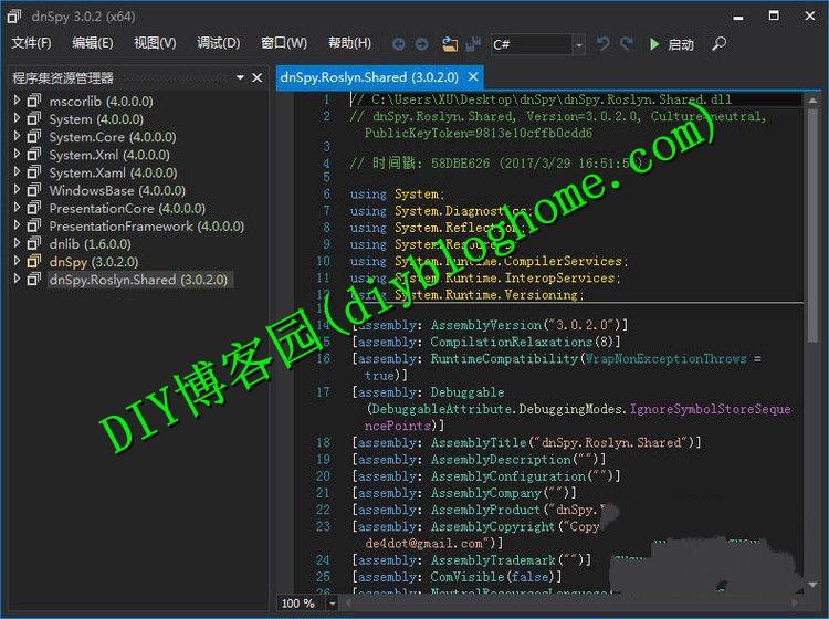 .Net反汇编工具dnSpy4.5.1 x64中文绿色免费版