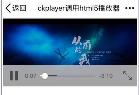 关于网站页面中插入视频的完整解决方案