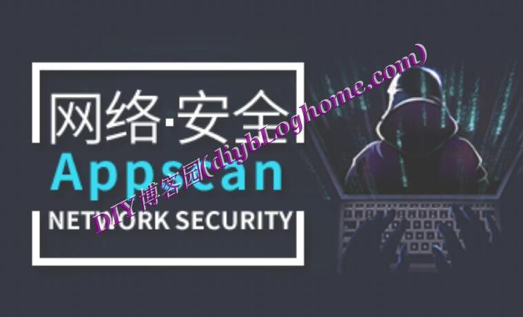 网络信息安全从入门到精通视频教程附工具讲解