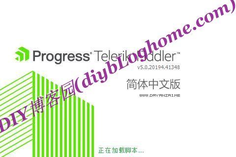 网络抓包工具Telerik Fiddler5.0中文绿色版