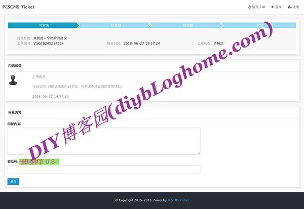 客服工单系统源码_PESCMS Ticket工单系统 v1.2