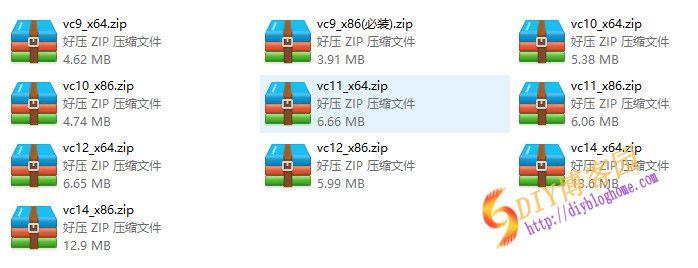 phpstudy所需VC9、VC11、VC12、VC14、VC15运行库合集(32位/64位)