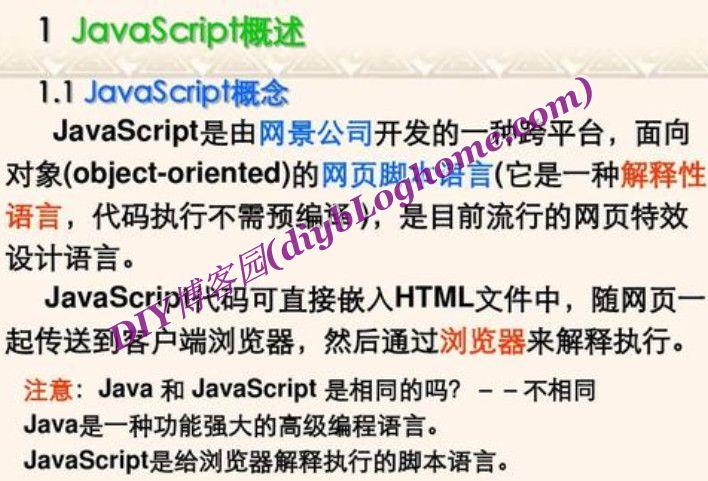 前端开发者不可错过的11个JavaScript工具
