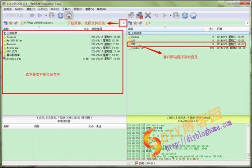 网站及FTP路径讲解什么是绝对地址和相对地址