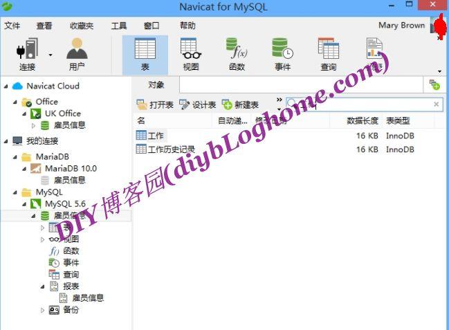 Navicat12 破解下载及破解方法_包内含有中英文版及32/64位补丁