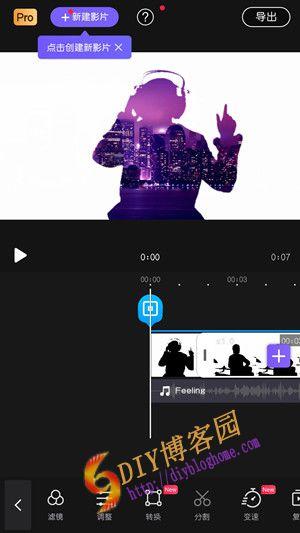 Videoleap视频编辑APP专业版已破限制