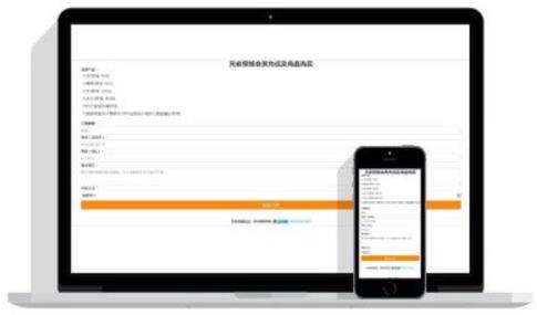 竞价性单页网站订单系统讲解教程带源码