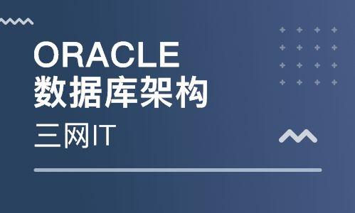 经典甲骨文数据库oracle学习整理包
