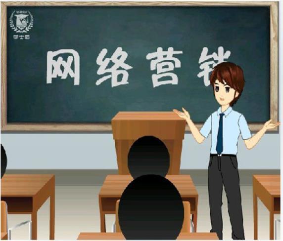 北大青鸟网络营销全套视频教程