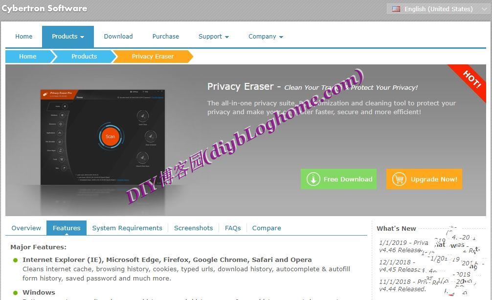 电脑隐私清除软件Privacy Eraser 4.7.2专业版_附注册码