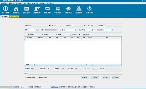 数据狗数据恢复软件破解版+注册机
