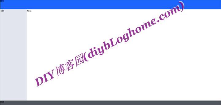 自适应浏览器页面框架布局CSS3代码