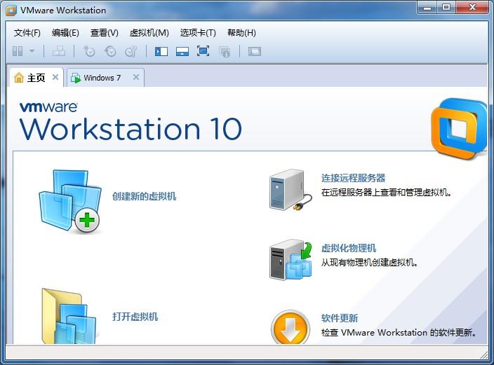 虚拟机VMware Workstation10.0+注册机+免安装xp系统