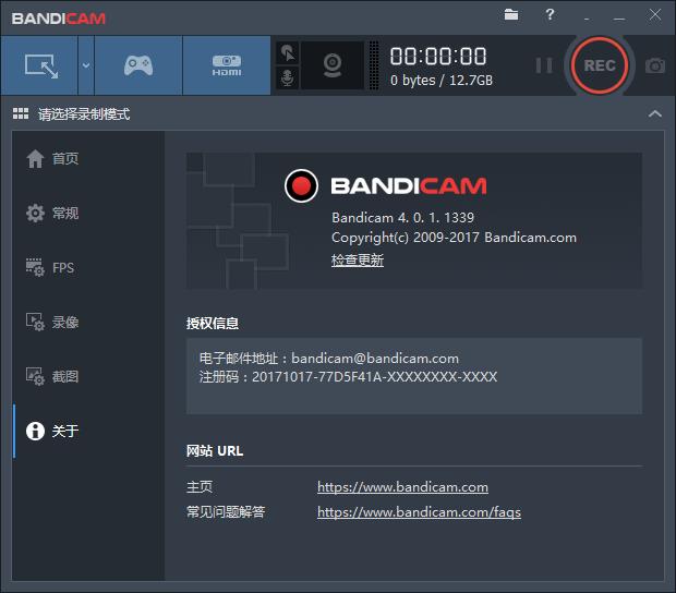 高清视频录制工具 Bandicam v4.0.1.1339绿色应用版