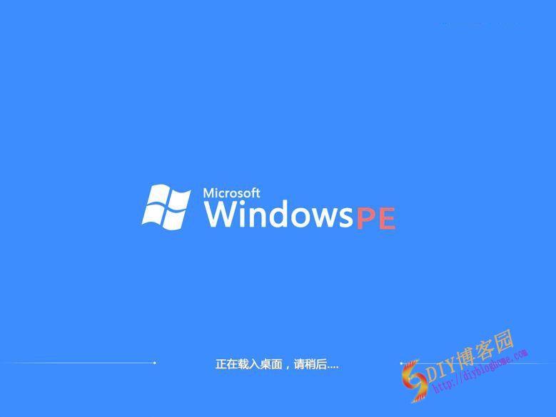 PE工具箱 V5.0 Win8内核修改版