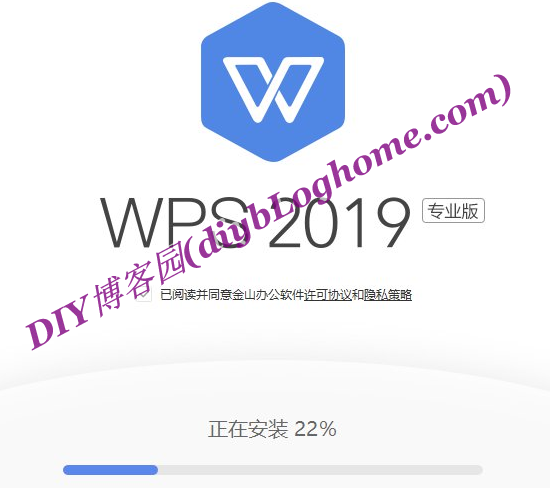 无广告打扰_WPS Office 2019 XX激活版+VBA插件