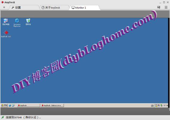 远程利器AnyDesk V5.2.1_单文件