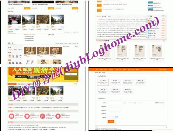 友价房产门户网站完整源码T6风格含分站功能
