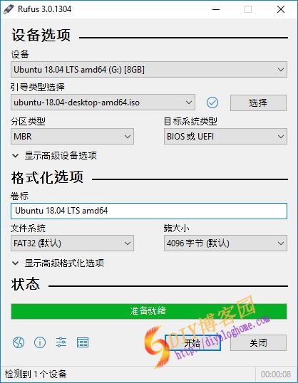 优盘启动盘制作工具 Rufus 3.6 中文绿色版