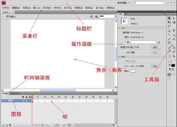Flash CS4完美入门与案例精解(含有随书光盘)