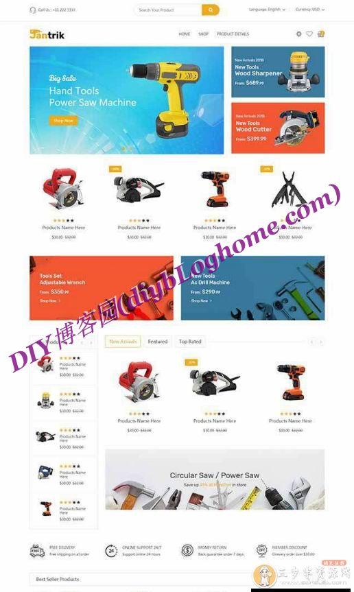 电工机械设备零售商店在线HTML模板自适应商城