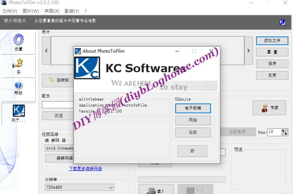 图片做视频软件PhotoToFilm v3.9注册汉化版
