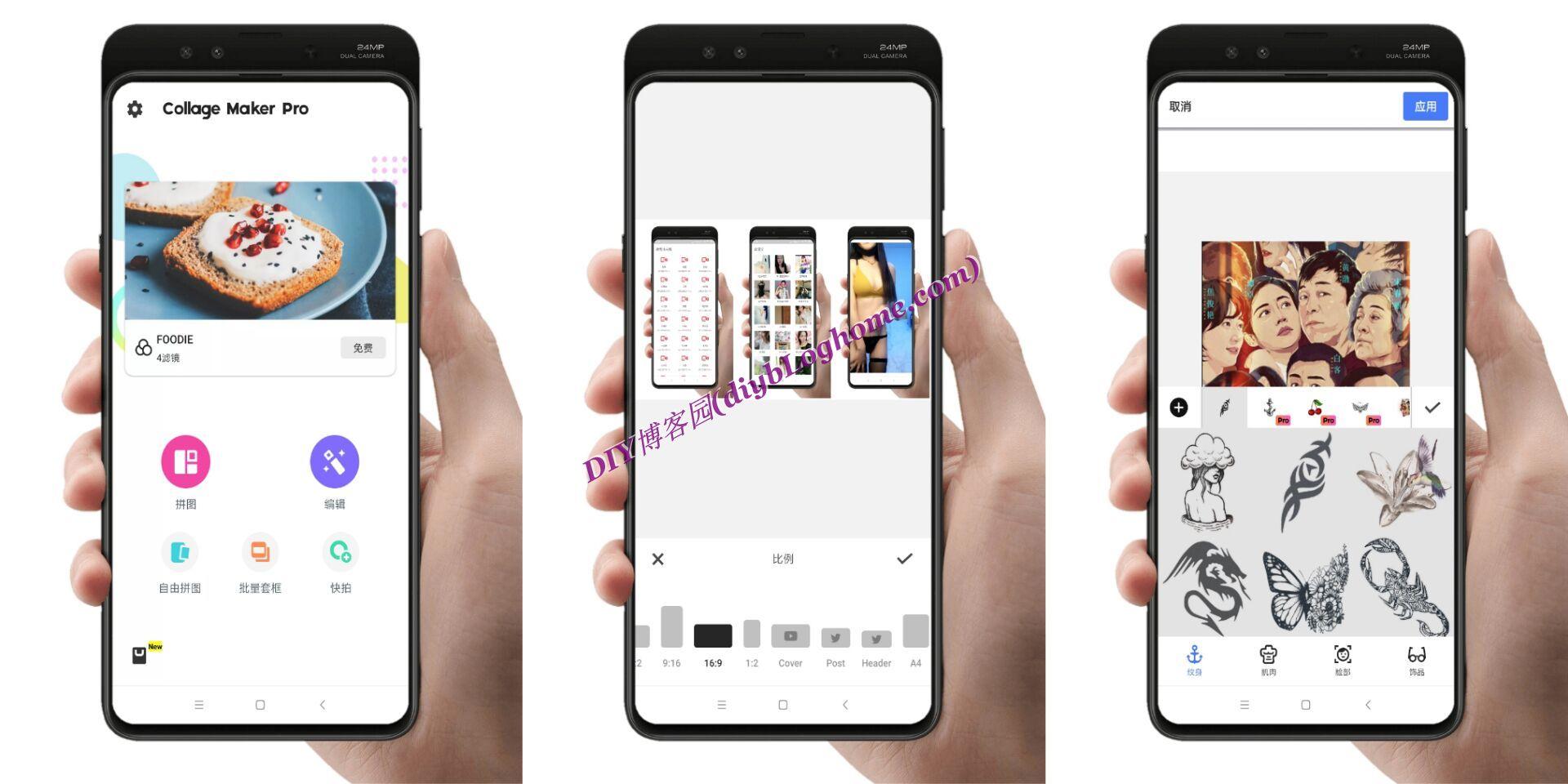 手机APP图片剪辑拼图神器Collage Maker1.24 已解锁Pro版