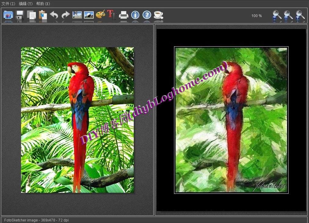 强大的图片素描化工具 - FotoSketcher 2.95 绿色免安装版