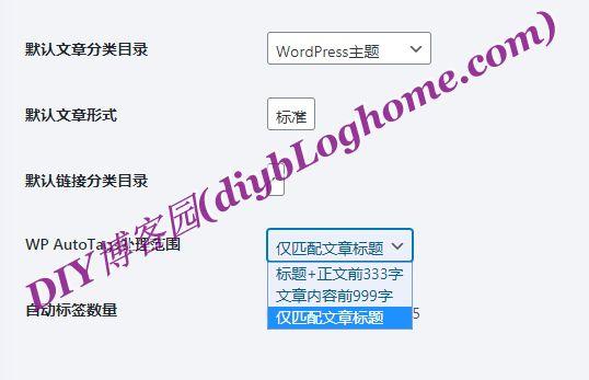 WordPress插件WP AutoTags自动给文章添加关键词