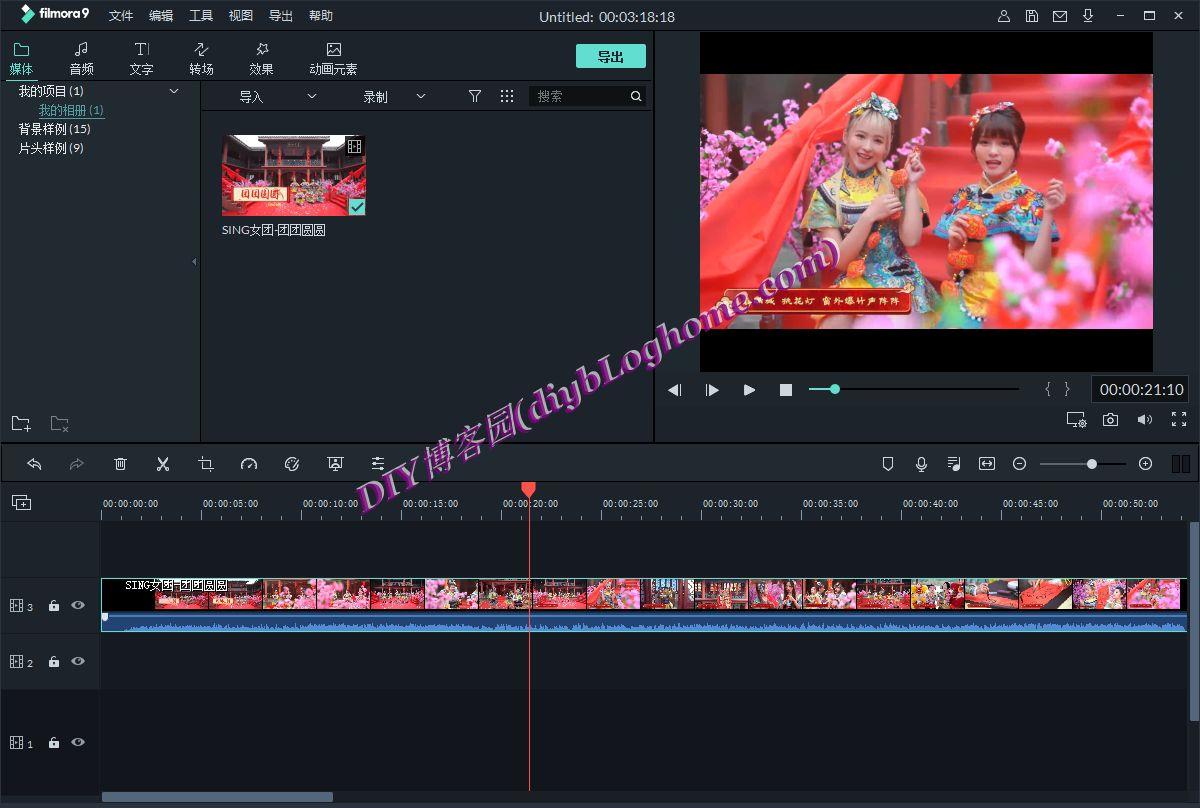 万兴神剪手Wondershare Filmora v9.3.7 中文64位带资源包