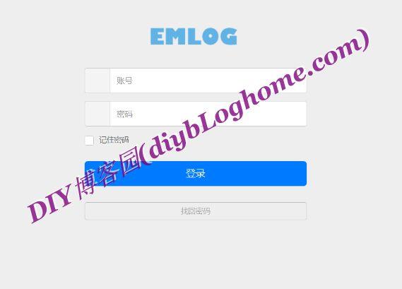 简约大方适用于Emlog博客后台登录模板源码