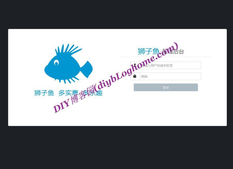 独立版狮子鱼社区团购小程序源码V12.9.0小程序至尊商用多开带直播版源码