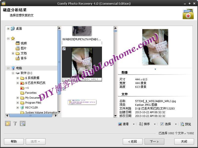 数码相机 内存卡,手机照片恢复工具(Comfy Photo Recovery 4.1 中文注册版)