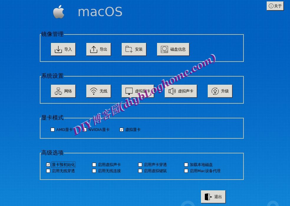 傻瓜式一建安装黑苹果macOS、Windows、Linux三套系统
