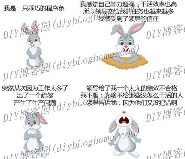程序员的情商课 职场生存攻略PDF电子版